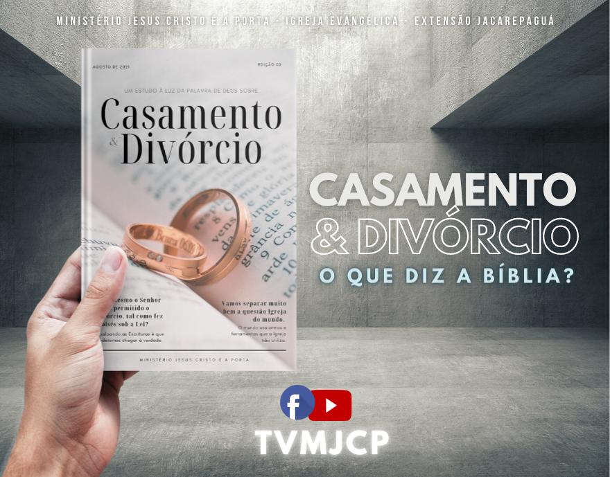 Deus é a favor do divórcio?